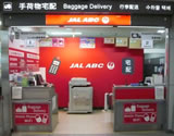 jal abc counter image